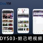 😈 麻豆源码 😈#MDYS03,苹果cmsV10_妲己吧视频站_二开苹果cms视频网站源码模板_可封装双端APP
