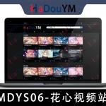 😈麻豆源码😈#MDYS06,苹果CMS V10_花心视频_二开苹果cms视频网站源码模板_可封装双端APP