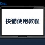 😈 麻豆源码 😈#MDYS07,苹果CMS V10_快猫视频_二开苹果cms视频网站源码模板使用教程