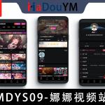 😈 麻豆源码 😈#MDYS09,苹果CMS V10_娜娜视频_二开苹果cms视频网站源码模板_可封装双端APP